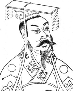 https://en.wikipedia.org/wiki/Liu_Bei#/media/File:Liu_Bei_scth.jpg